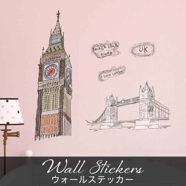 ウォールステッカー 北欧 手書き イラスト 女の子 イギリス 英国 ロンドン 英字 英文 モダン 街 景色 風景 トイレ