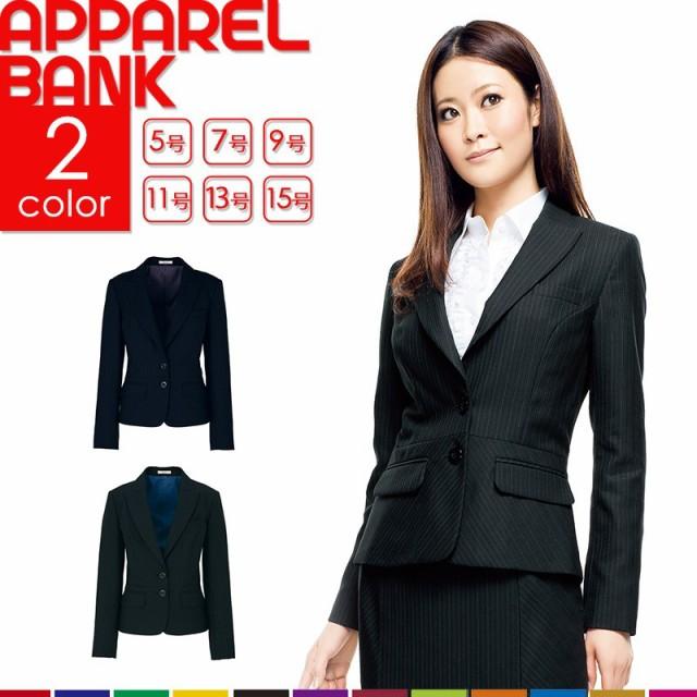 6a4122199bcaec レディースジャケット オフィス 制服 事務服 制服 女性の通販はWowma ...