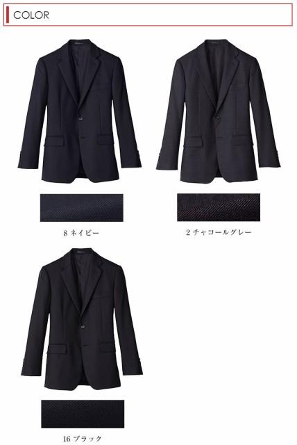 ジャケット メンズ メンズスリムジャケット ストレッチ スリム 帯電防止 制服