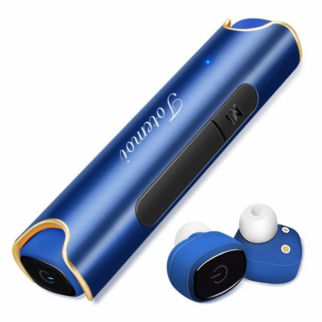 Bluetooth イヤホン 高音質 ワンボタン設計 軽量 マイク内蔵 通話可