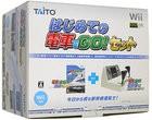 爆売り! 【送料無料】【】Wii 電車でGO!新幹線EX 山陽新幹線編 専用コントローラー同梱パック, リボン工房すみれ 8c05ecff