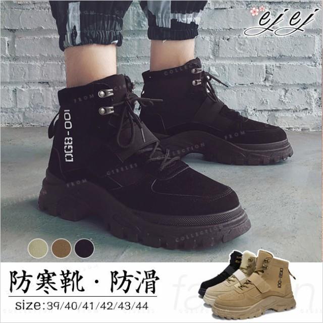 ワークブーツ ショートブーツ メンズ レースアップシューズ 紳士靴 くつ おしゃれ メンズシューズ 冬靴  au Wowma!(ワウマ)