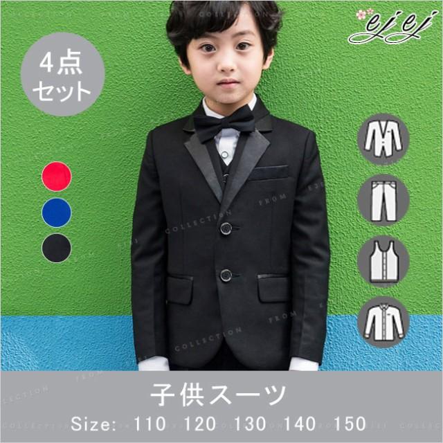 0f3fb39643948 フォーマルスーツ 子供服 男の子 キッズ 子供スーツ 4点セット入園式 入学式 発表