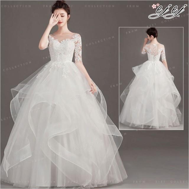 0c8a518f9391e お買い得クーポン花嫁ドレス ウェディングドレス 結婚式 ワンピース レース ウエディング プリンセス 華やかドレス レース 花嫁