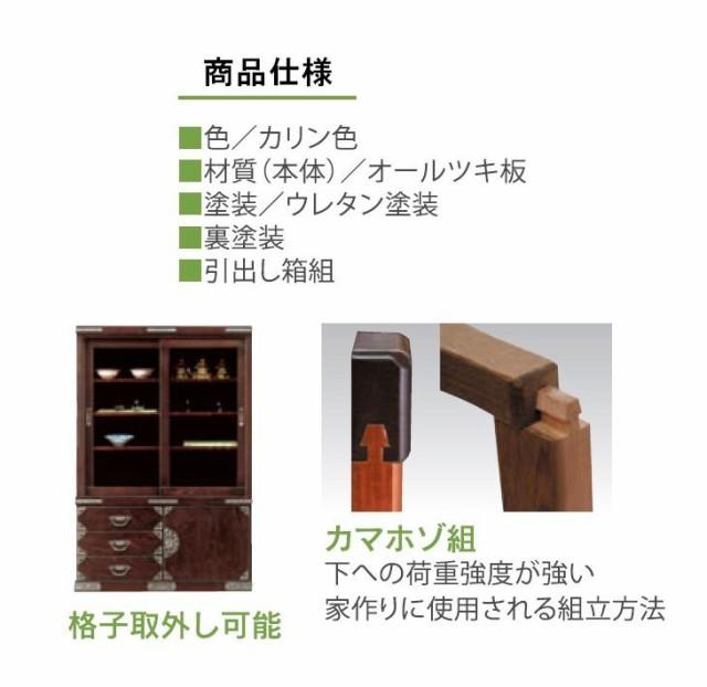 食器棚 キッチンボード ダイニングボード  キッチン収納 完成品 おしゃれ 引き戸 90 スリム 引き出し 木製 日本製 キッチン収納