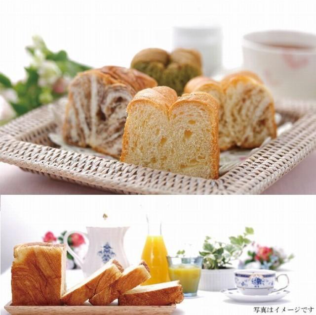 ボローニャ パン デニッシュ 食パン カット 取り寄せ ギフト 贈り物 ブライダル 結婚式 内祝い お返し 出産 誕生日 プレゼント リッチ 0.