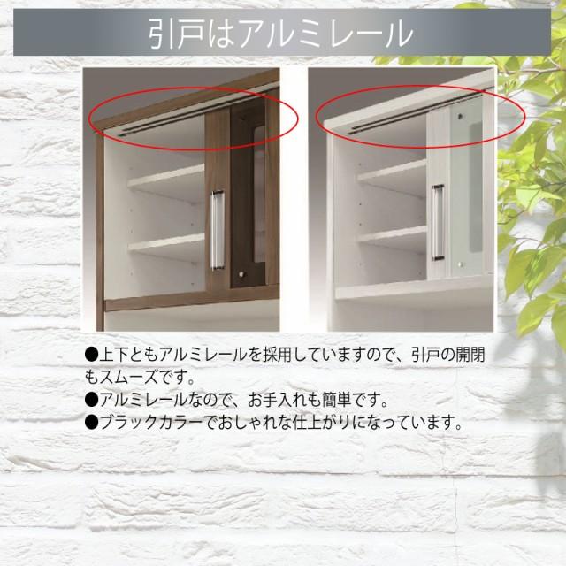 食器棚 レンジ台 キッチンボード ダイニングボード  キッチン収納 120  おしゃれ 完成品 日本製 大容量 キッチン収納