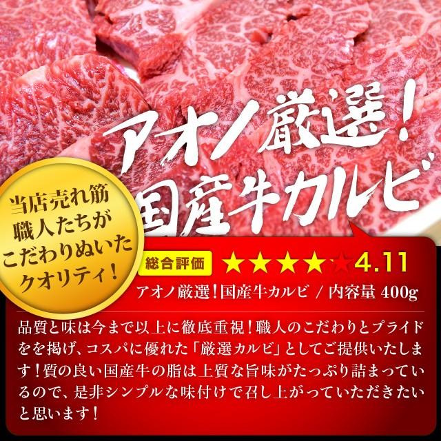 こだわり 焼肉セット 計1400g【厳選カルビ400g 厚切り牛タン500g 特製味噌だれホルモン500g】バーベキュー 肉 食品 食材 セット