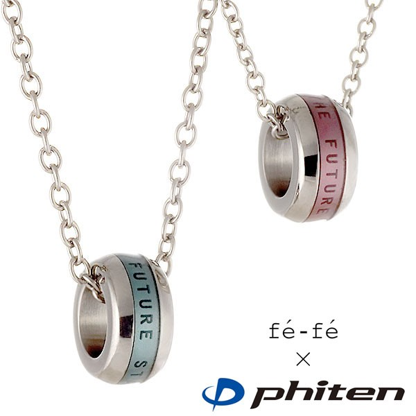 f649e85d3a97cd ファイテン Phiten チタン ペンダント ネックレス チタンペンダント ネックレス ペア メンズ レディース