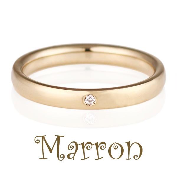 宅配 結婚指輪 シンプル マリッジリング ペアリング ダイヤモンド ダイヤモンド K18ハニーイエローゴールド Marron シンプル 人気 Marron 特注サイズ16~30号, ミズホク:b073fb6c --- 1gc.de