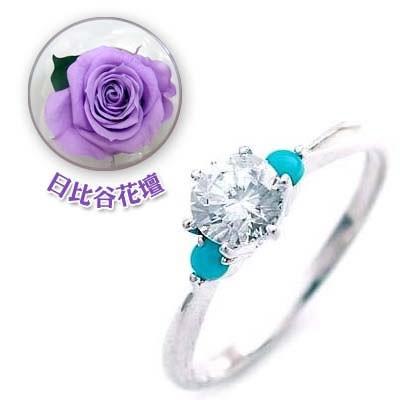 本物 婚約指輪 ダイヤモンド プラチナエンゲージリング12月誕生石 ターコイズ 日比谷花壇誕生色バラ付, ソククル f0314d13