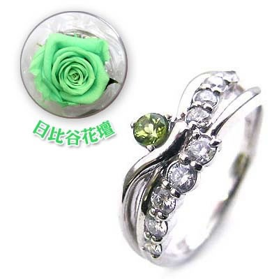 【有名人芸能人】 婚約指輪 ダイヤモンド プラチナエンゲージリング8月誕生石 ペリドット 日比谷花壇誕生色バラ付, VIPORTE 13e9a1cf