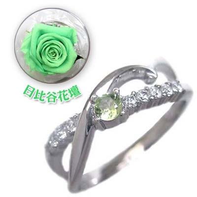 流行に  ペリドット・ダイヤモンドリング K18ホワイトゴールド 日比谷花壇誕生色バラ付 8月誕生石-指輪・リング