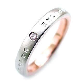 お手頃価格 ニナリッチ 特注サイズ Pt ・K18ピンクゴールドダイヤモンド ペアリング Jewelry Brand-指輪・リング