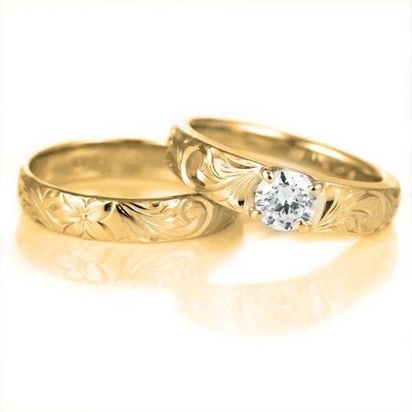 有名な高級ブランド ハワイアンジュエリー 結婚指輪 鑑定書付き ハワイアン ダイヤモンド リング 一粒 大粒 指輪 VS イエローゴールドK18 ハワイアンリング 1, 結納屋さん e3057209