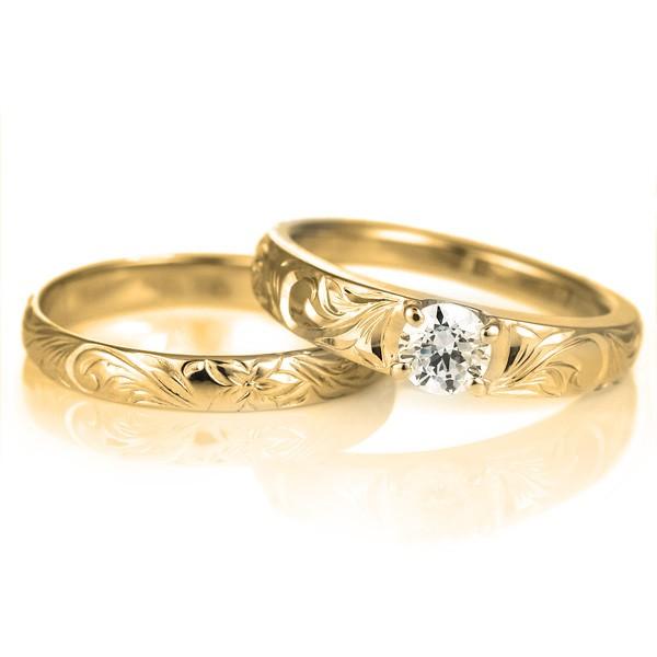 お見舞い ハワイアンジュエリー 婚約指輪 大粒 リング 鑑定書付き ハワイアン ダイヤモンド リング 一粒 一粒 大粒 指輪 SI イエローゴールドK18 ハワイアンリング 1, 川越市:7509cb0e --- kzdic.de