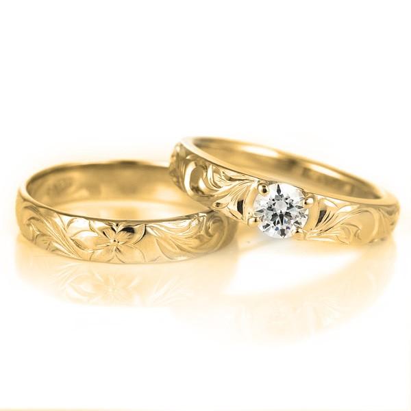 売上実績NO.1 ハワイアンジュエリー SI 鑑定書付き 結婚指輪 鑑定書付き 一粒 ハワイアン ダイヤモンド リング 一粒 大粒 指輪 SI イエローゴールドK18 ハワイアンリング 1, ハチオウジシ:1ab722db --- kzdic.de