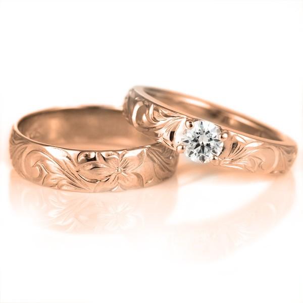 本店は ダイヤモンド 指輪 ハワイアン SI ピンクゴールドK18 一粒 ハワイアンジュエリー 大粒 メンズ リング 鑑定書付き リング ハワイアンリン-指輪・リング