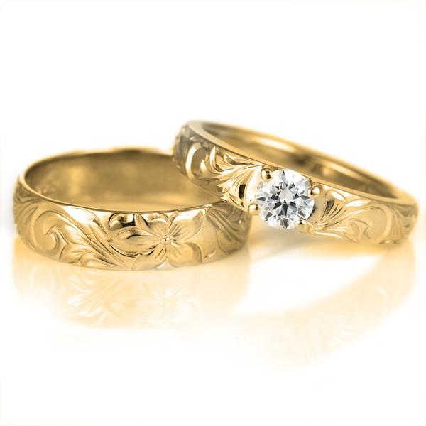 【高価値】 K18 大粒 ハワイアンジュエリー 結婚指輪 鑑別書付き ダイヤモンド リング イエローゴールド ハワイアン 一粒 ハワイアンリング 指輪 18-その他アクセサリー・ジュエリー