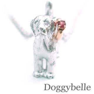 生まれのブランドで 1月誕生石 ビーグル 1月誕生石 プラチナ プラチナ K10ガーネットネックレス ビーグル 犬, 仕事服のヤマナシ:7705512b --- paderborner-film-club.de