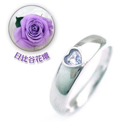 お見舞い 結婚指輪・マリッジリング・ペアリング12月誕生石 タンザナイトCanCam掲載 日比谷花壇誕生色バラ付-指輪・リング