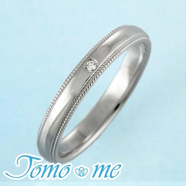 超特価SALE開催! 結婚指輪 マリッジリング トモミ プラチナ ダイヤモンド 一粒 刻印無料 Tomo ブランド me トモミ ペア ブランド シンプル 人気 刻印無料 ストレート, にっぽん津々浦々:257dbdc7 --- 1gc.de