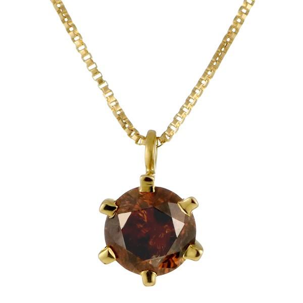 特価 ネックレス ダイヤモンド イエローゴールド 18金 K18 K18 18k 18k 一粒 ネックレス レディース, 王様のカーテン:e7c3ece3 --- kzdic.de