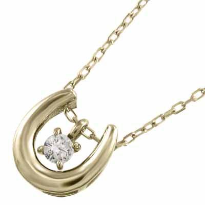 お待たせ! 天然ダイヤモンド 馬蹄 イエロー ペンダント 1粒石 18kゴールド 18kゴールド (ホワイト 1粒石 イエロー ピンク), ムラサキスポーツ:b872c549 --- chevron9.de