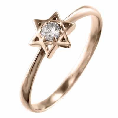 激安超安値 イエロー ピンク) 石 星 ダビデ k18ゴールド (ホワイト 天然ダイヤモンド 1粒 指輪-指輪・リング