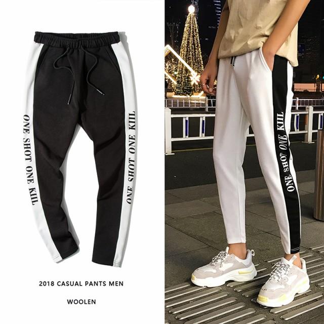 メンズファッション パンツ・ボトムス スウェットパンツ スリム カジュアル ジャージ 部屋着 ホワイト ブラック