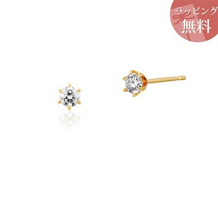 【保存版】 ダイヤモンド ピアス ヨンドシー 4℃ K18イエローゴールド-ピアス