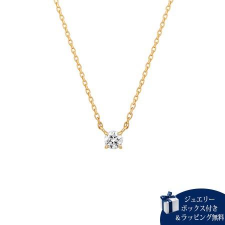 有名ブランド ヨンドシー ネックレス レディース ダイヤモンド K18イエローゴールド 4℃, Grand Lapin 7a8bd0f7