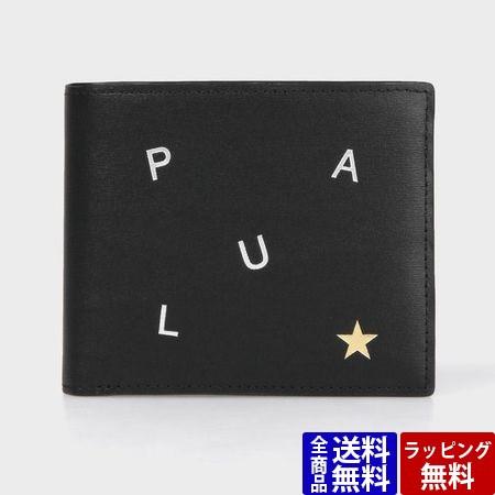 即納!最大半額! ポールスミス 財布 メンズ 折財布 ポール・スミス レターズ 2つ折り財布 ブラック Paul Smith, 和寒町 7eb6f25f