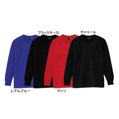 作業服・作業着 コーコス A-668 吸汗速乾・冷感 長袖VネックTシャツ 4L~5L[作業服から事務服まで総アイテム数10万点以上!][綺麗で丁寧な