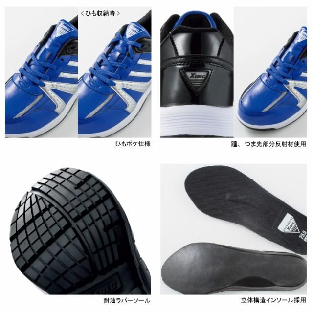 安全靴 ジーベック 85140 セフティシューズ 22~29
