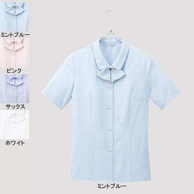 事務服・制服・オフィスウェア ピエ B2600-25 半袖ブラウス 17号~19号
