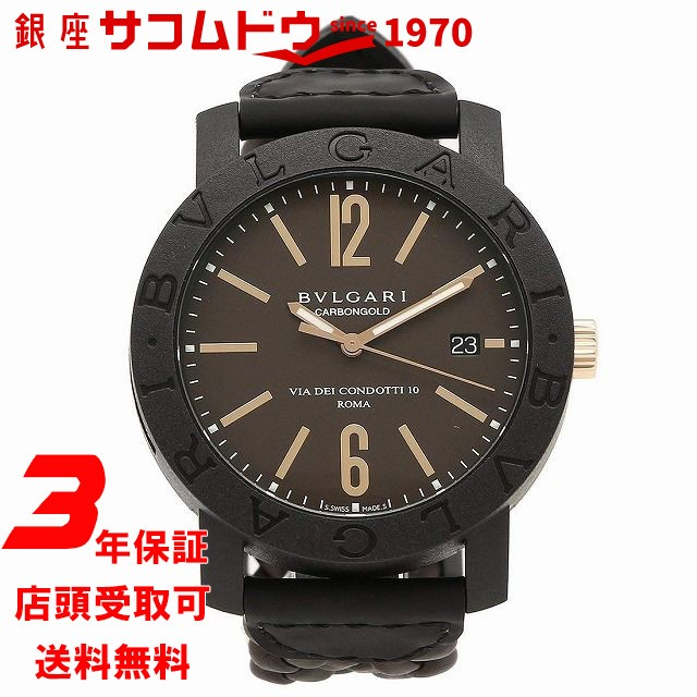 super popular a578b a4376 ブルガリ 時計 BVLGARI 革ベルト BBP40C11CGLD カーボンゴールド メンズ腕時計 ウォッチ [並行輸入品]