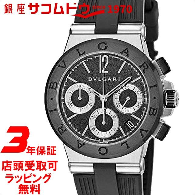 カウくる [店頭受取対応商品] [3年保証] ブルガリ BVLGARI 腕時計 腕時計 ウォッチ ディアゴノ メンズ ブラック文字盤 DG37BSCVDCH [3年保証] メンズ [並行輸入品], NETre!:6d6081ee --- chevron9.de