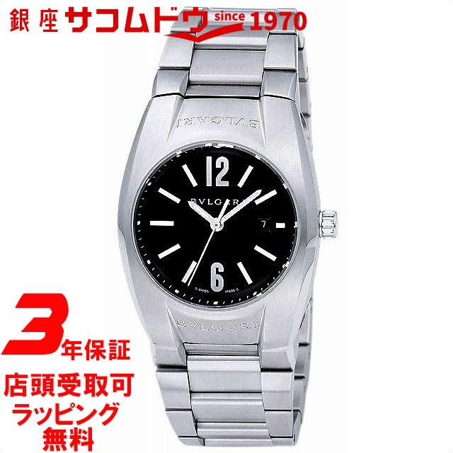 【テレビで話題】 [店頭受取対応商品] [3年保証] ブルガリ BVLGARI 腕時計 ウォッチ EG30BSSD エルゴン ブラック レディース [並行輸入品], パーティードレス通販TwinkleGirls 4272431c