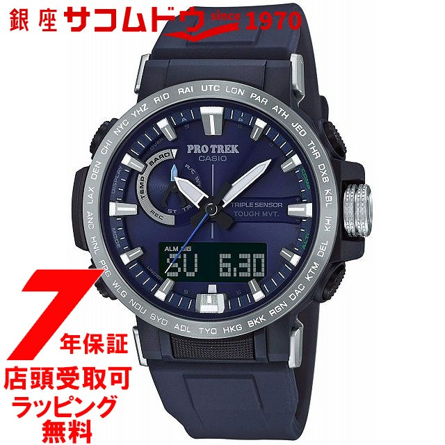 0c0a3b7e73 [店頭受取対応商品] カシオ CASIO PROTREK プロトレック PRO TREK 腕時計 クライマーライン