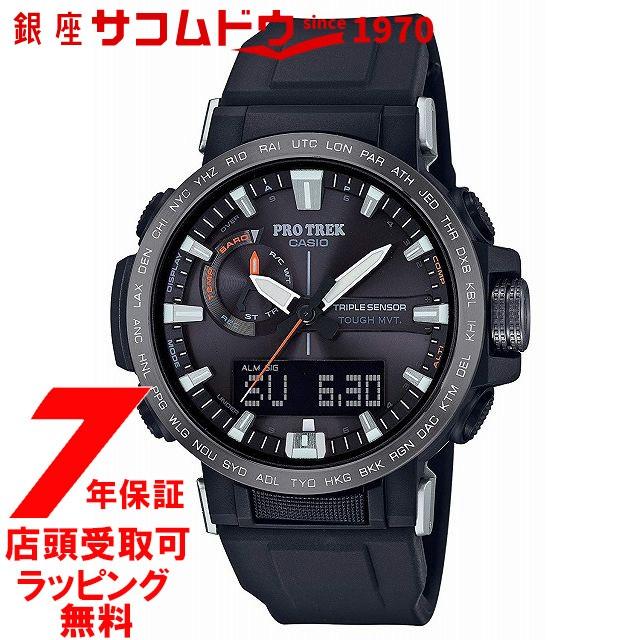【即納】 [店頭受取対応商品] PRO カシオ PRW-60Y-1AJF CASIO PROTREK 腕時計 プロトレック PRO TREK 腕時計 クライマーライン 電波ソーラー PRW-60Y-1AJF メンズ, あなろ(インテリア雑貨):b03b27eb --- chevron9.de