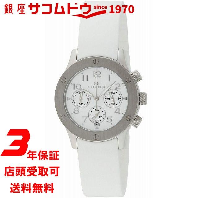 【人気ショップが最安値挑戦!】 Folli ウォッチ フォリフォリ Follie レディース腕時計 [店頭受取対応商品] [3年保証] WT6T042SEW 腕時計-腕時計レディース