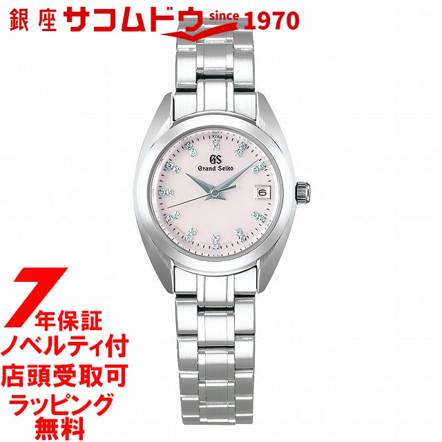 on sale 1f258 ffec0 [店頭受取対応商品][当店だけのノベルティ付き!]グランドセイコー クオーツ 26mm ダイヤモンド レディース STGF277 GRAND  SEIKO 腕時計