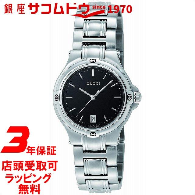 【超目玉】 9045 メンズ グッチ ブラック YA090304 ウォッチ [3年保証]GUCCI [並行輸入品] SS [店頭受取対応商品] 腕時計-腕時計レディース