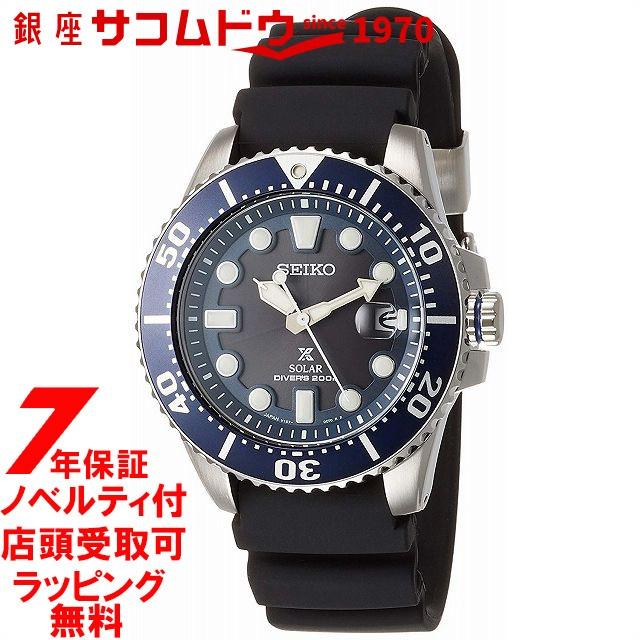 【お気に入り】 [店頭受取対応商品] [当店だけのノベルティ付き!] セイコー プロスペックス SEIKO PROSPEX ダイバースキューバ ソーラー 腕時計 メンズ, Lucy shop 013090ba