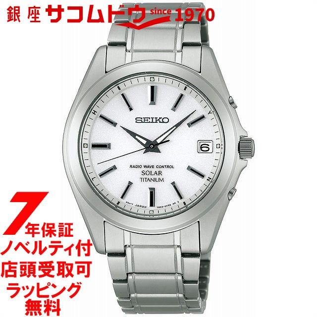【ラッピング無料】 [店頭受取対応商品] セイコー セレクション SBTM213 SEIKO SELECTION ソーラー電波 腕時計 ウォッチ 100m防水 [正規品] メンズ 腕時計 時, MAMA KIN' 64234b8f