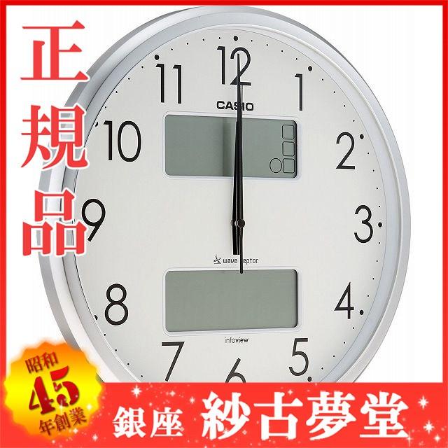 CASIO カシオ クロック 4971850977353-ITM-650J-8JF