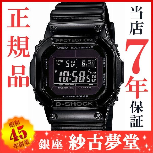 GW-M5610BB-1JF