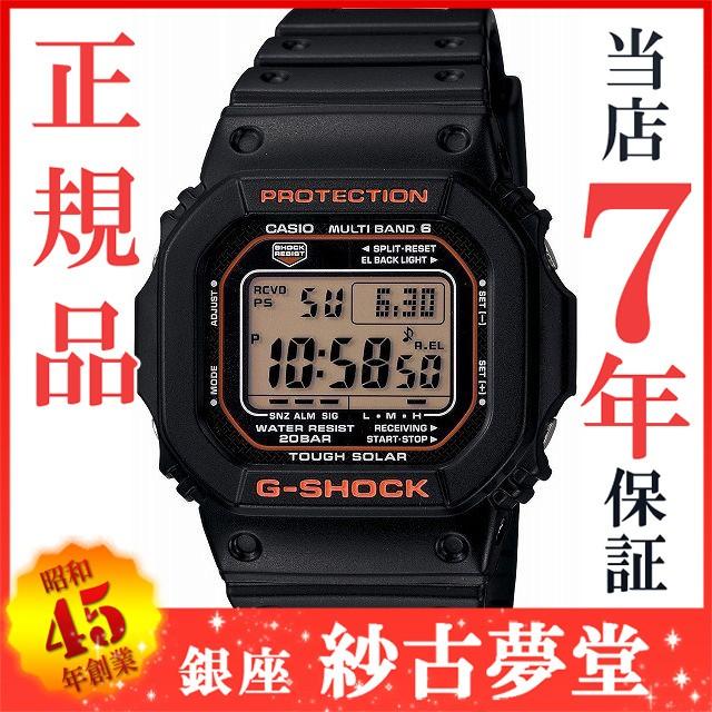 G-SHOCK GW-M5610R-1JF
