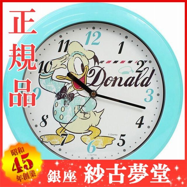 ドナルド 4983666135728-DIC-5031-3DL